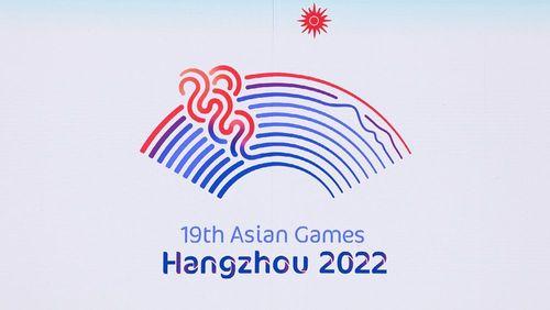 hangzhou-asian-games-2022-thumb.jpg